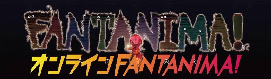 Fantanima!2020